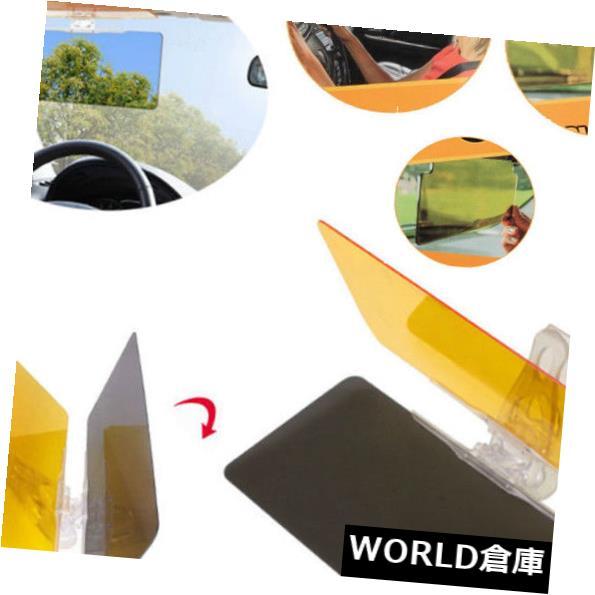 USサンバイザー 運転者のミラーの日のための明確な防眩車の日曜日のバイザーHDのゴーグル 夜間視力 Clear Anti-dazzle Car Sun Visor HD Goggles For Driver Mirror Day & Night Vision