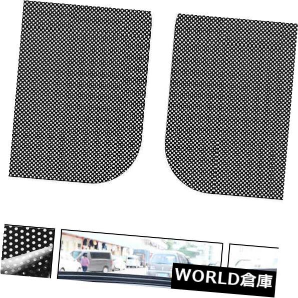 USサンバイザー 2ピース車の自動サイドウィンドウメッシュフィルム風防ガラスネット日よけステッカー紫外線保護 2Pc Car Auto Side Window Mesh Film Windshield Net Sunshade Sticker UV Protection