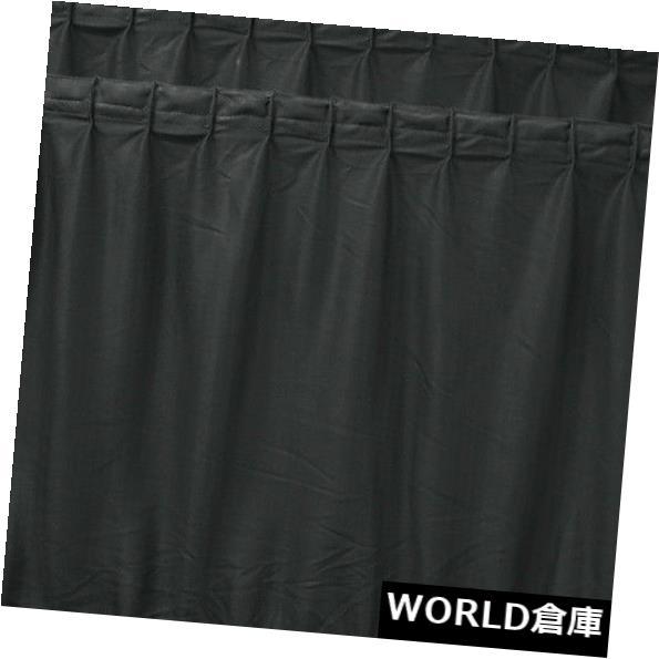 USサンバイザー 2ピース70 * 47センチ自動車のサイドウィンドウ日よけカーテンウィンドウサンバイザーブラインドカバー 2pc 70*47CM Auto Car Side Window Sunshade Curtains Window Sun Visor Blinds Cover