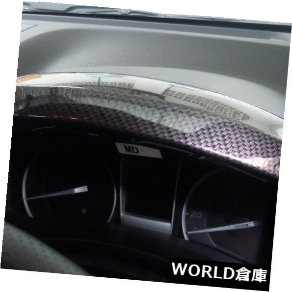 USサンバイザー ISUZU D-MAX 2016用スピードメーターゲージサンバイザーカバートリムブラックカーボン SPEED METER GAUGES SUN VISOR COVER TRIM BLACK CARBON FOR ISUZU D-MAX 2016