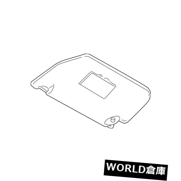 USサンバイザー 純正フォードサンバイザーDT1Z-6104104-H  A Genuine Ford Sun-Visor DT1Z-6104104-HA