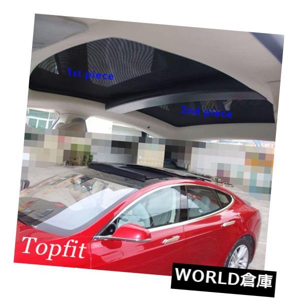 USサンバイザー TeslaモデルSのためのTopfitパノラマ屋根の日よけの盾のバイザー Topfit Panoramic Roof Sunshade Shield Visor For Tesla Model S