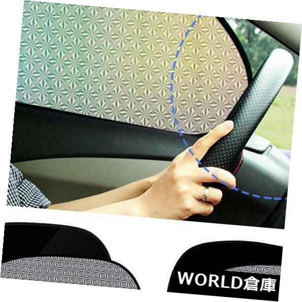 USサンバイザー 2本の日よけ車の窓自動バイザーフロントガラスブロックレーザー印刷絶縁 2pcs Sun Shade Car Window Auto Visor Windshield Block Laser Printing Insulation