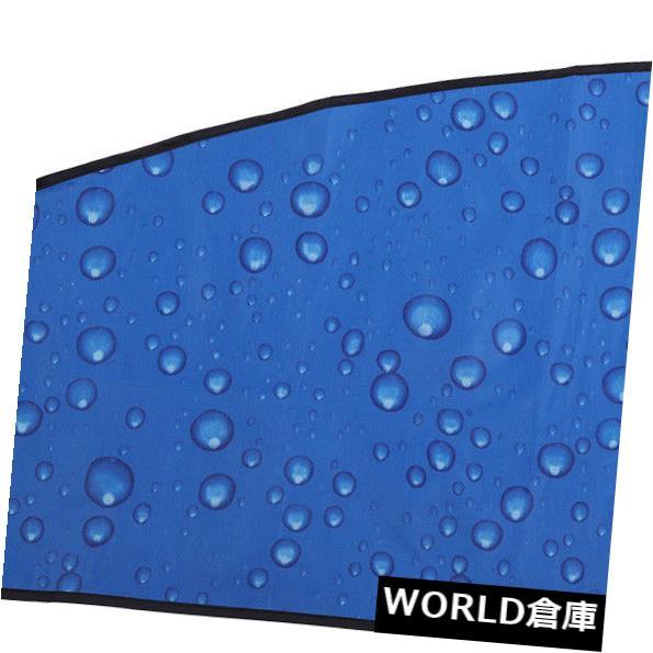 USサンバイザー 車の磁気フロント右/左ウィンドウサンシェードカーテン調整可能なシェードバイザーBT Car Magnetic Front Right/Left Window Sunshade Curtain Adjustable Shade Visor BT