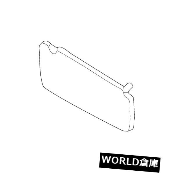 USサンバイザー 本物の日産サンバイザー96401-7Z803 Genuine Nissan Sun-Visor 96401-7Z803