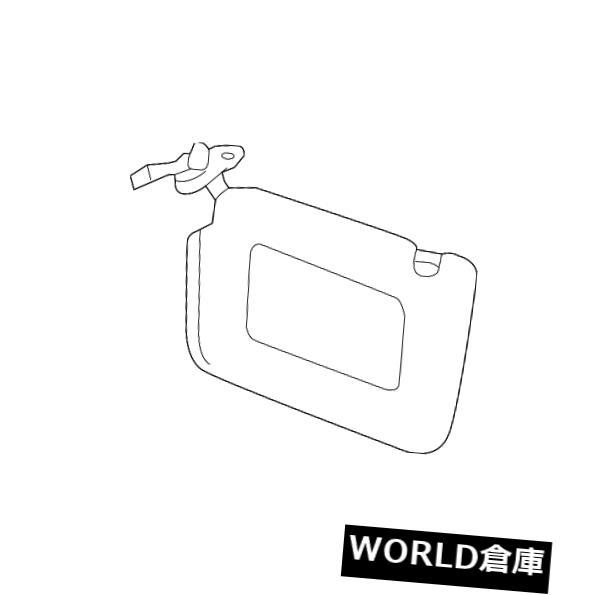 USサンバイザー 純正フォードサンバイザーDM5Z-5804105-B  A Genuine Ford Sun-Visor DM5Z-5804105-BA