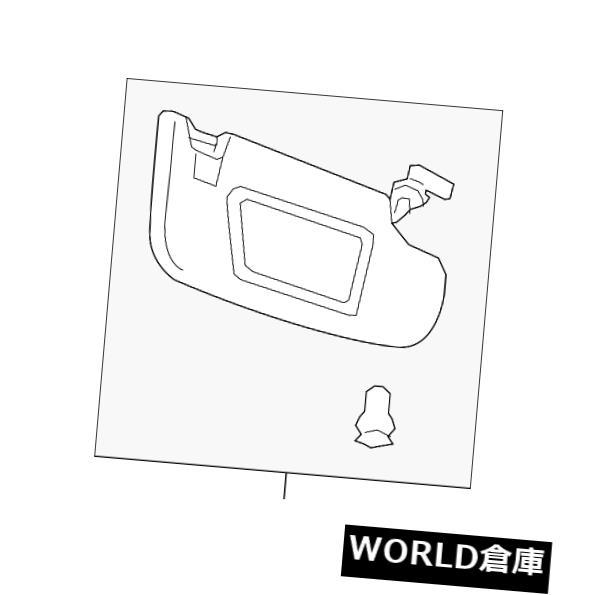 USサンバイザー 純正フォードサンバイザーDS7Z-5404105-D  B Genuine Ford Sun-Visor DS7Z-5404105-DB