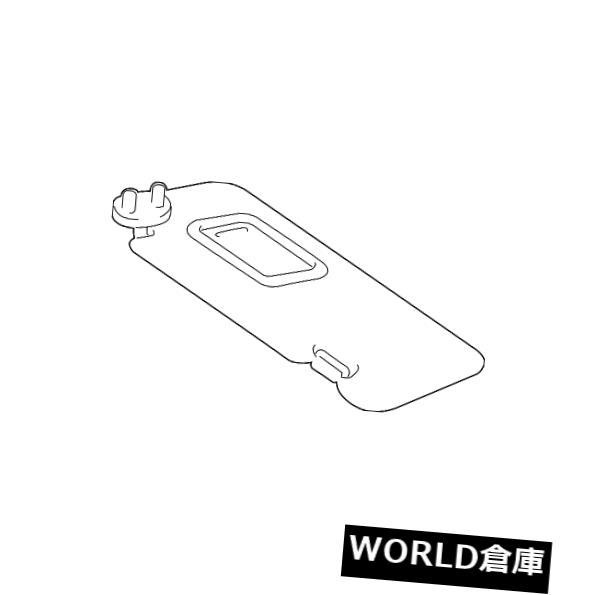USサンバイザー 純正トヨタサンバイザー74320-52C20-B0 Genuine Toyota Sun-Visor 74320-52C20-B0