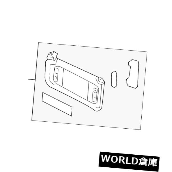 USサンバイザー 本物のGMサンバイザー22850300 Genuine GM Sun-Visor 22850300