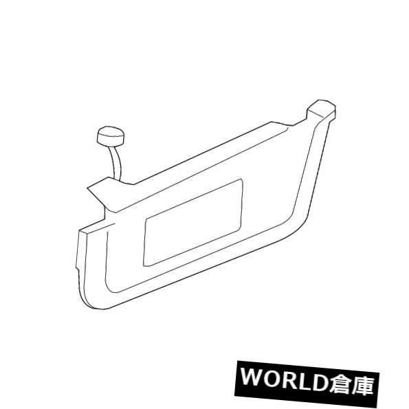 USサンバイザー 純正マツダサンバイザーEG2169320B77 Genuine Mazda Sun-Visor EG2169320B77
