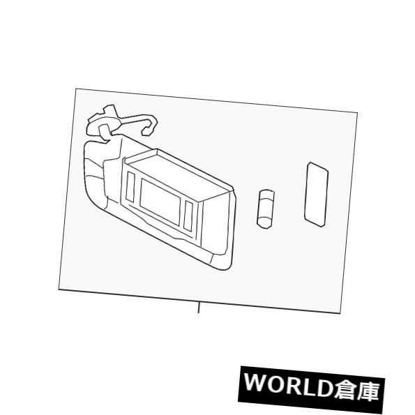 USサンバイザー 本物のGMサンバイザー22799874 Genuine GM Sun-Visor 22799874