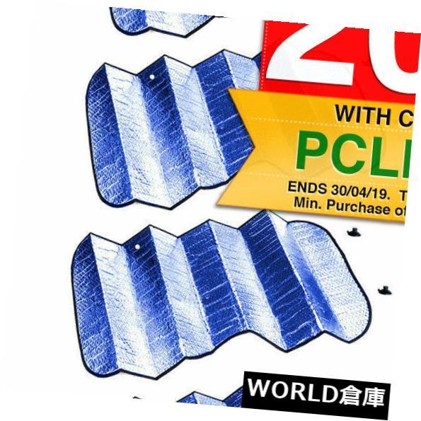 USサンバイザー 4PK車のフロントガラスのサンバイザー反射シェード/インテリアフロントガラスブルー/シルバー 4PK Car Windscreen Sun Visor Reflective Shade/Interior Windshield Blue/Silver