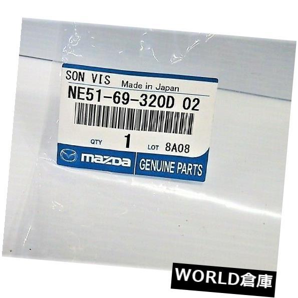 USサンバイザー 純正OEMマツダNE51-69-320D-0  2ドライバーサンバイザーブラック2006-2015 MX-5 / Miata Genuine OEM Mazda NE51-69-320D-02 Driver Sun Visor Black 2006-2015 MX-5 / Miata