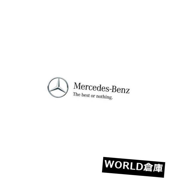 USサンバイザー 本物のメルセデスベンツサンバイザー140-810-23-10-  9045 Genuine Mercedes-Benz Sun Visor 140-810-23-10-9045