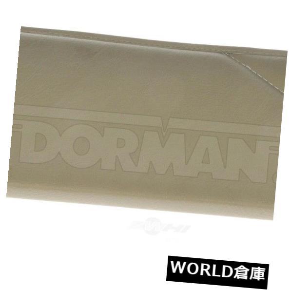 USサンバイザー サンバイザー左ドーマン74486 Sun Visor Left Dorman 74486