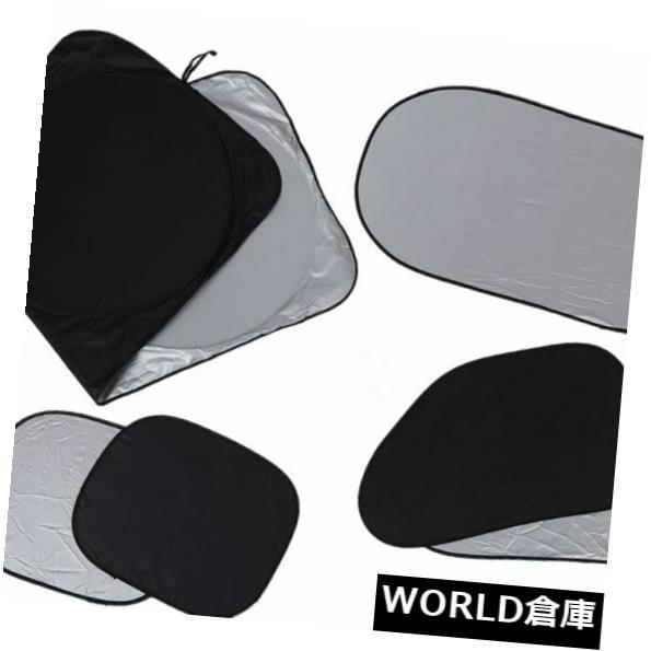 USサンバイザー 10倍(6本折りたたみ銀メッキ反射車の窓サンシェードバイザーシールドCov O3C6 10X(6Pcs Folding Silvering Reflective Car Window Sun Shade Visor Shield Cov O3C6