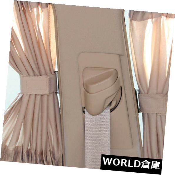 USサンバイザー 2×50 * 47センチベージュVIPカーバンSUVウィンドウカーテンキットUVサンシェードバイザーの装飾 2x 50*47cm Beige VIP Car Van SUV Window Curtains Kit UV Sunshade Visor Decor