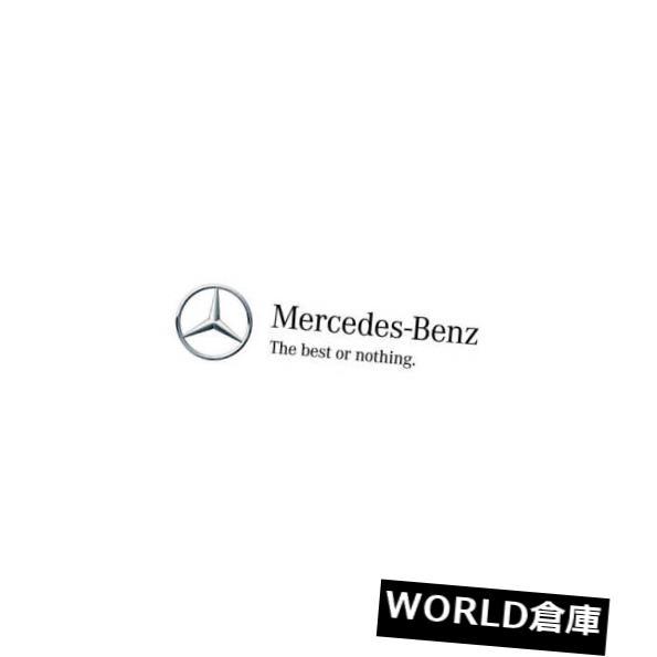 USサンバイザー 本物のメルセデスベンツサンバイザー205-810-14-10-  9H43 Genuine Mercedes-Benz Sun Visor 205-810-14-10-9H43