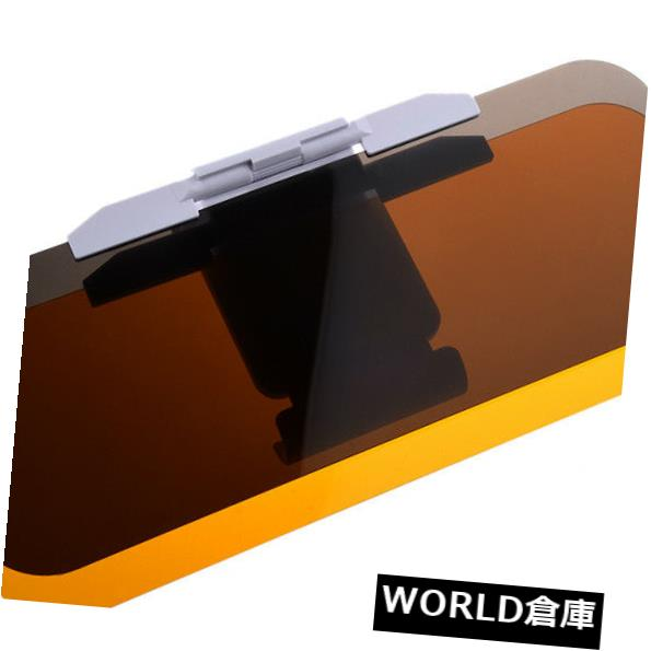 USサンバイザー クリアオートマチックL4T3 CL用サンバイザーエクステンダー Clear Yellow No Glare Flip out Sun Visor Extender for Car Auto L4T3 CL