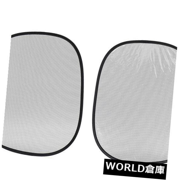 USサンバイザー 2ピース38×43センチ車の静電吸着ウィンドウシェードウインドシールドバイザー車の太陽 2Pcs 38x43cm Car Electrostatic Adsorption Window Shade Wind Shield Visor Car Sun