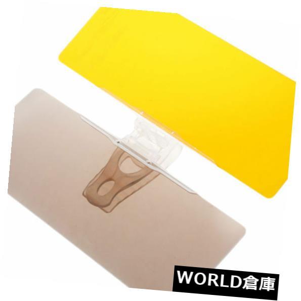 USサンバイザー 3X(車R5D6用アンチグレアサンシェードエクステンダーイエローブラック) 3X(Anti-Glare Sunshade Extender Yellow Black for Car R5D6)