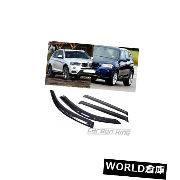 USサンバイザー BMW X1シリーズF48 5DR SUVサイドウィンドウバイザーサンレインガード17 18 BMW X1 Series F48 5DR SUV Side Window Visor Sun Rain Guards 17 18