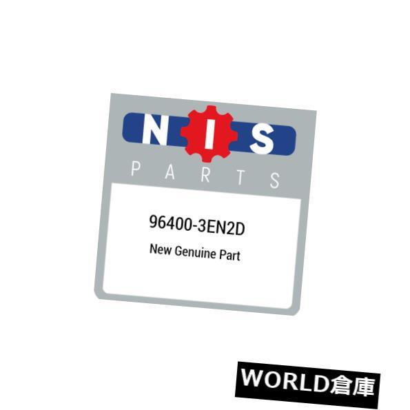 USサンバイザー 96400-3EN2D日産サンバイザーassyrh 964003EN2D、新しい本物のOEM部品 96400-3EN2D Nissan Sun visor assyrh 964003EN2D New Genuine OEM Part
