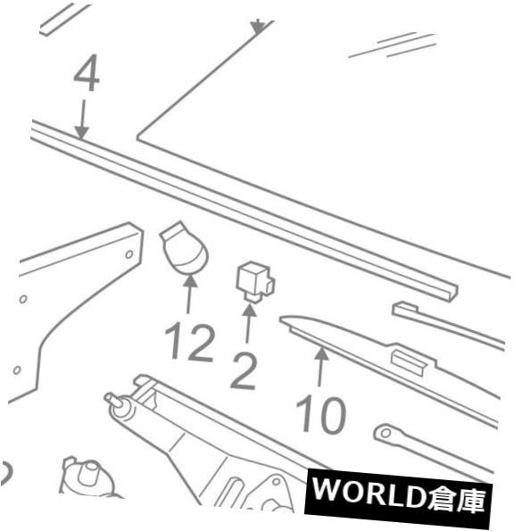 USサンバイザー BMW OEM 91-94 750iLウインドシールドガラス - サンバイザーサンバイザーライト51168145584 BMW OEM 91-94 750iL Windshield Glass-Sunvisor Sun Visor Right 51168145584