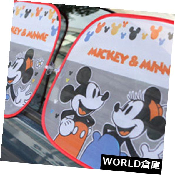 USサンバイザー 2ピース車のサイドウィンドウミッキー&ミニーサンシェードバイザー抗uvカバーシールド用赤ちゃん 2pcs Car Side Window Mickey&Minnie Sun Shade Visor Anti-UV Cover Shield For Baby