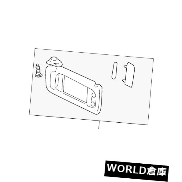 USサンバイザー 本物のGMサンシェードAsm-。 グレー22850306 Genuine GM Sunshade Asm-. Gray 22850306