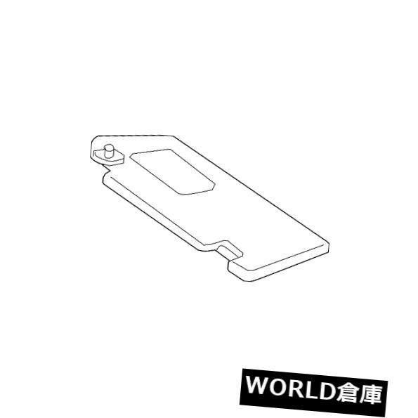 USサンバイザー 純正トヨタバイザー74320-04181-B1 Genuine Toyota Visor 74320-04181-B1