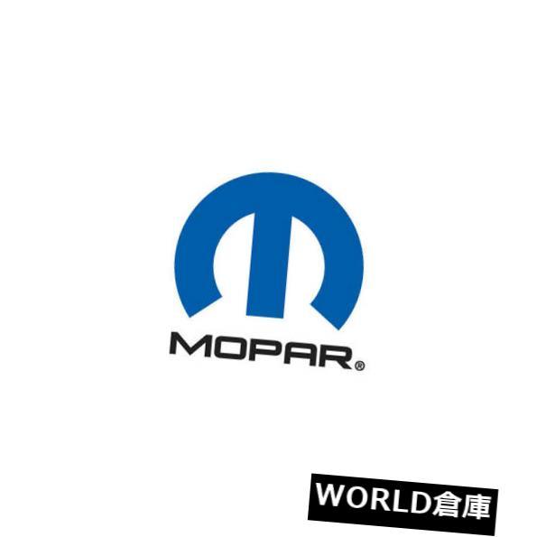 USサンバイザー 純正モパーバイザー5LX04HDAAF Genuine Mopar Visor 5LX04HDAAF