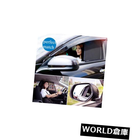 USサンバイザー 5Pcs /フォードの護衛2016-2017年のためのセットの折り畳み式車の網の窓の日よけ 5Pcs/ Set Foldable Car Mesh Windows Sunshade For Ford Escort 2016-2017