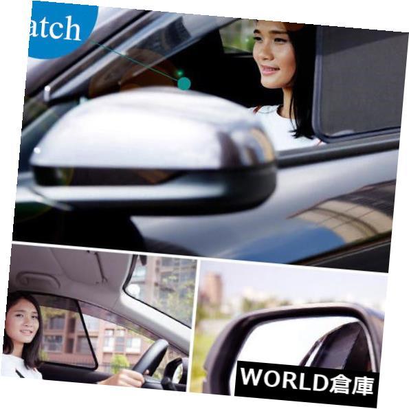 USサンバイザー ベンツC200L 2016-2017年のための5Pcs /セットの折り畳み式車の網の窓の日よけ 5Pcs/ Set Foldable Car Mesh Windows Sunshade For Benz C200L 2016-2017