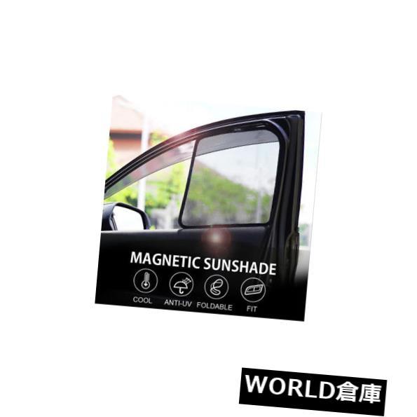 USサンバイザー 7Pcs /ランドローバーの発見者4 2015-2017年のための折り畳み式の網のカーテンの日よけ 7Pcs/ Set Foldable Mesh Curtain Sun Shade For Land Rover Discoverer 4 2015-2017