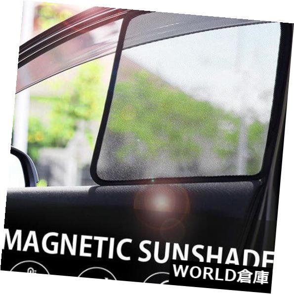 USサンバイザー 7PCS / FIT Forth-Gen 2014-2017用セット折りたたみメッシュカーテンサンシェード 7Pcs/ Set Foldable Mesh Curtain Sun Shade For FIT Forth-Gen 2014-2017