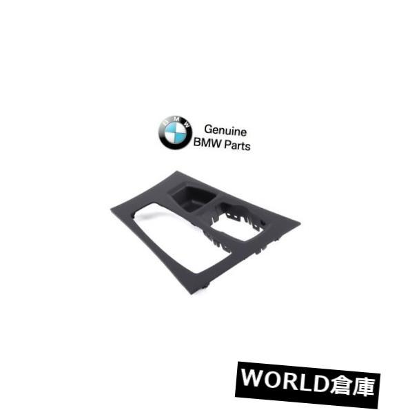 コンソールボックス BMW E70 E71センターコンソールトリムカバーブラックGENUINE 51169164485 For BMW E70 E71 Center Console Trim Cover Black GENUINE 51169164485