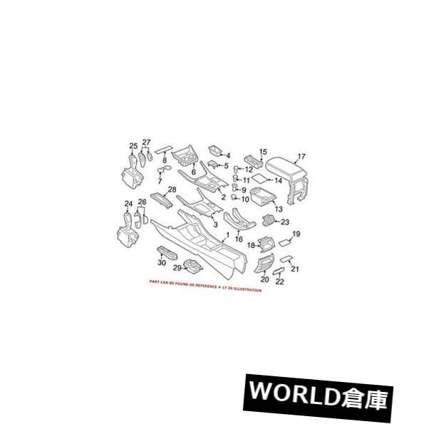 コンソールボックス BMW純正コンソールリッドフロント51169216670用  For BMW Genuine Console Lid Front 51169216670