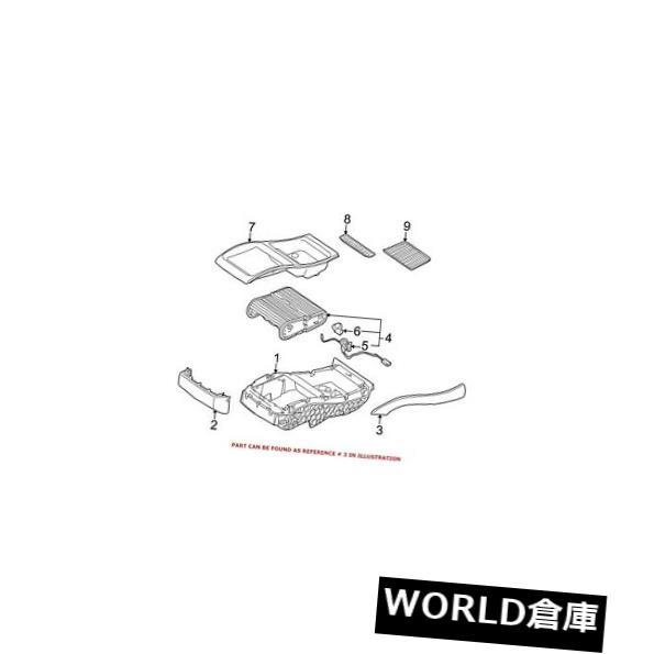 車用品 買い物 バイク用品 >> アクセサリー 車内収納 ホルダー コンソールボックス 新色追加して再販 BMW純正コンソールパネル用リア右51169124434 Panel Console Genuine For BMW 51169124434 Rear Right