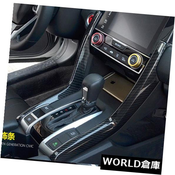 RHD For NISSAN R35 GTR Carbon Fiber Center Console Cover Accessories Trim