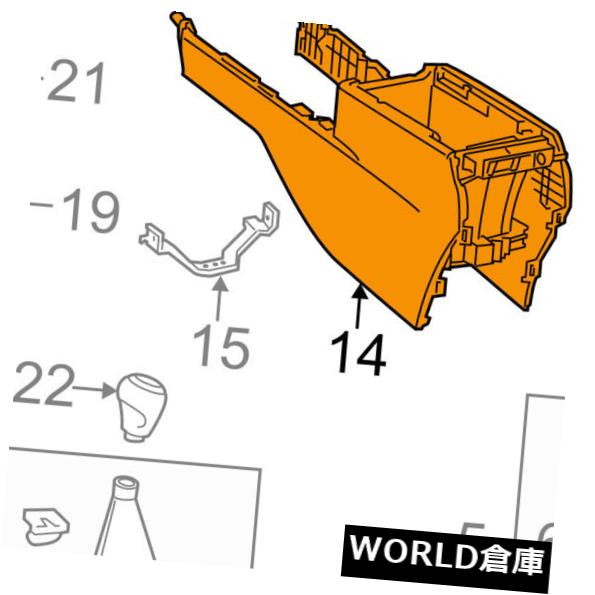 コンソールボックス トヨタOEM 15-17カムリセンターコンソール5891006180B0 TOYOTA OEM 15-17 Camry-Center Console 5891006180B0