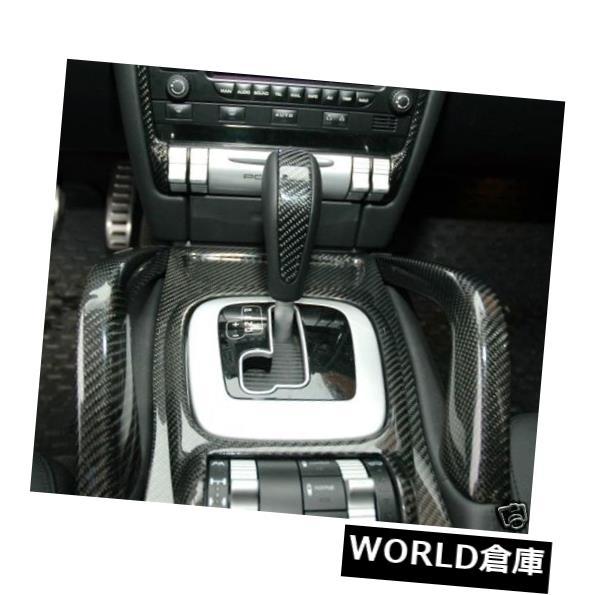 コンソールボックス MAcarbonポルシェカイエンセンターコンソールグラブハンドル MAcarbon Porsche Cayenne Center Console Grab Handles