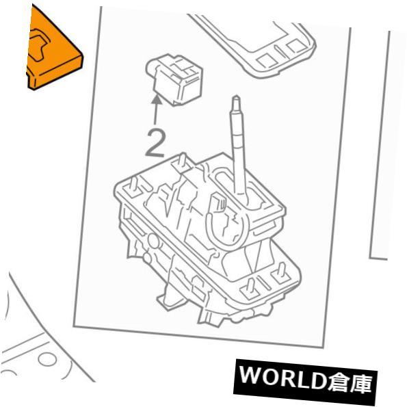 コンソールボックス アウディOEM 07-10 A6 Quattroコンソール -  Circui   tボード8K1919065A  AUDI OEM 07-10 A6 Quattro Console-Circuit Board 8K1919065A
