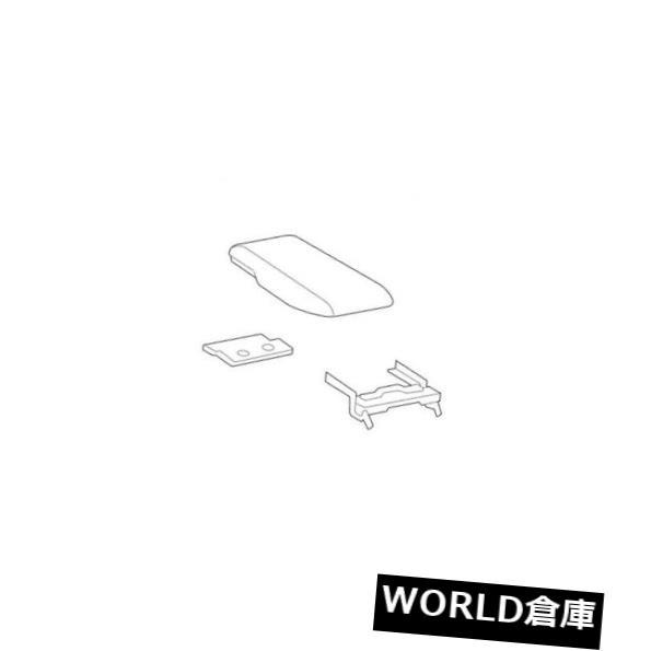 コンソールボックス トヨタカムリ2007-2011のための本物のふたのドアのサブアセンブリコンソール木炭 Lid Door Sub-Assembly Console Charcoal Genuine for Toyota Camry 2007-2011
