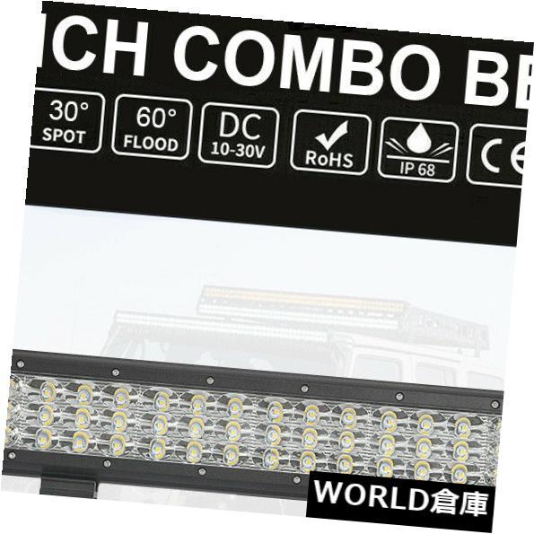LEDライトバー 三列270W 17