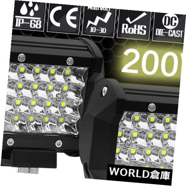 LEDライトバー 1ピース200ワット4