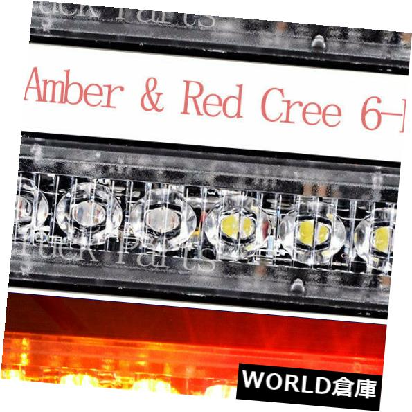 LEDライトバー 2X CREE 6LED 18Wレッド こはく色の明るい緊急ハザード警告ストロボライトバー 2X CREE 6LED 18W Red & Amber Bright Emergency Hazard Warning Strobe Light Bar