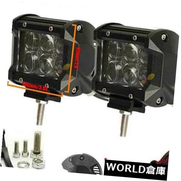 LEDライトバー 2ピース4