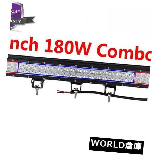 LEDライトバー 180W 28