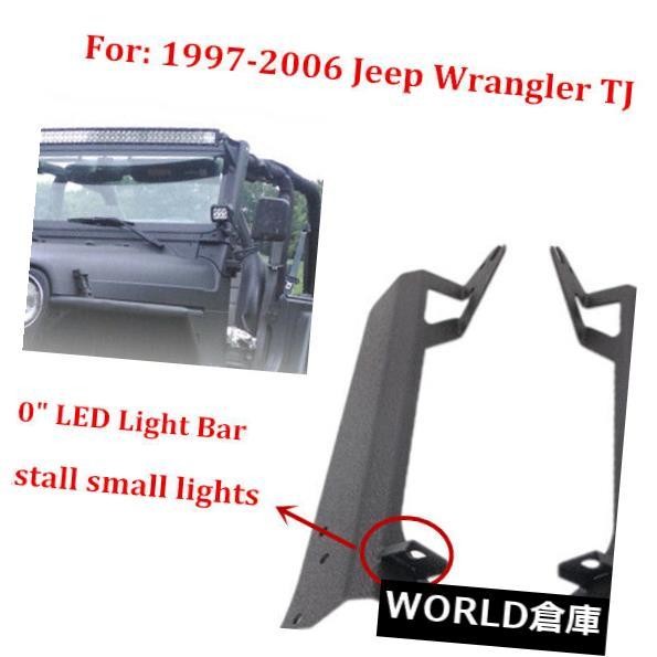 LEDライトバー 1997-2006ジープTJラングラーAピラー取り付けブラケットは50インチLEDライトバーにフィット 1997-2006 Jeep TJ Wrangler A-Pillar Mounting Brackets Fits 50